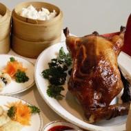 <b>Celebrate Chinese New Year at Cuisine Unplugged</b>