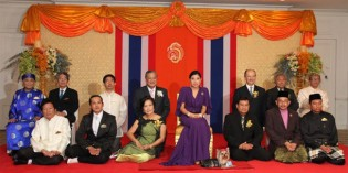 HRH PRINCESS SIRIVANNAVARI NARIRATANA PRESIDES OVER 2011 S.E.A. WRITE AWARDS