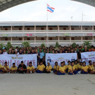 <b>Marriott Hotels & Resorts Thailand Give School...</b>