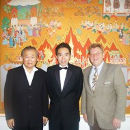<b>Welcomed Famous Pianist</b>