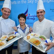 <b>Exclusive Chef in the sky by Bangkok Airways 2012</b>