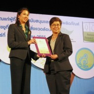 <b>Pullman Bangkok King Power receives 'Global Green ...</b>