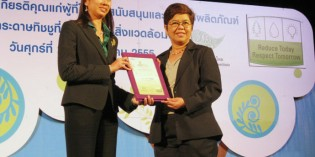Pullman Bangkok King Power receives 'Global Green Certificates'