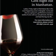 <b>Manhattan Bar's Ladies Night-Out Friends & Fun...</b>