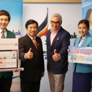 <b>Bangkok Airways and Kasikorn Bank launch free Mald...</b>