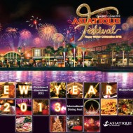 <b>ASIATIQUE THE RIVERFRONT to Celebrate the New Year...</b>