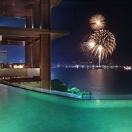 <b>Hilton Pattaya Unveils Special Packages for Pattay...</b>