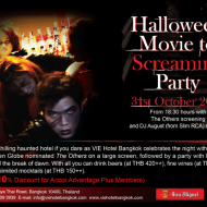 <b>The Others – Halloween Movie to Screaming Party  </b>