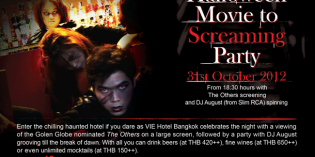 The Others – Halloween Movie to Screaming Party