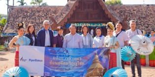 Special trip for Bangkok Airways' FlyerBonus members