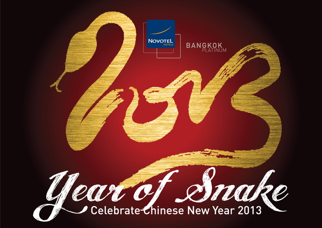 """Novotel Bangkok Platinum welcomes the """"Snake Year"""" With a"""