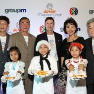 <b>Bangkok Airways co-sponsors Junior Master Chef Tha...</b>