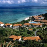 <b>Club Med Kabira Beach Okinawa, Japan reveals a stu...</b>