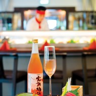 <b>Experience the Ultimate Sake Dinner at Benihana</b>