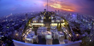 Valentine's Day Promotions 2013 at Banyan Tree Bangkok