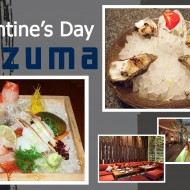 <b>Intimate Valentine's Day Feast Includes Romantic P...</b>