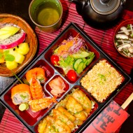 <b>Bento Box Weekday Lunchtime Special</b>