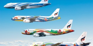 Bangkok Airways named top 20 most colorful airlines in the world by Skift, USA.