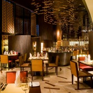 <b>Lungarotti Wine Dinner at Centara Grand Mirage Bea...</b>