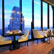 <b>Festive Celebrations at The Continent Hotel Bangko...</b>