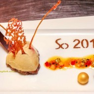 <b>FESTIVE PROGRAM AT SOFITEL SO BANGKOK</b>
