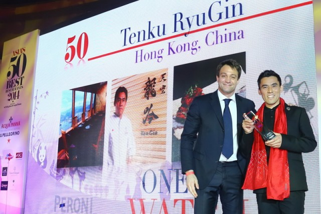 One To Watch, Sponsored by Peroni Nastro Azzuro_Tenku RyuGin, Hong Kong_resize