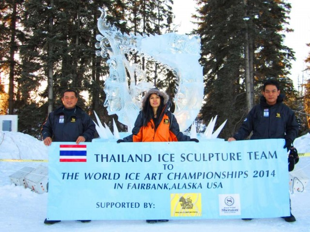 World-Ice-Art-Championships