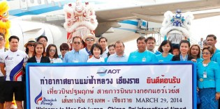 Bangkok Airways Fly direct flight between Bangkok and Chiang rai