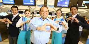 Bangkok Airways New Corporate Campaign – Service with Passion