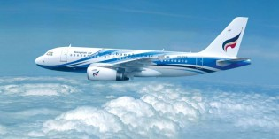 Bangkok Airways and Dusit Island Resort announce new campaign