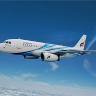 <b>Bangkok Airways welcomes AEC with 4 new routes fro...</b>