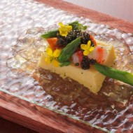 <b>A MICHELIN STARRED CULINARY JOURNEY AT INTERCONTIN...</b>