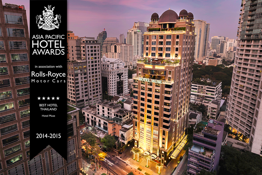 Press-Release_Hotel-Muse-Bangkok-Wins-Prestigious-International-Hotel-Award-2014-2015