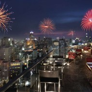 <b>NEW YEAR DINING &amp; ENTERTAINMENT AT SOFITEL...</b>