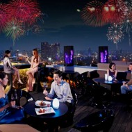 <b>Heavenly New Year's Eve Celebration at Four Grand ...</b>