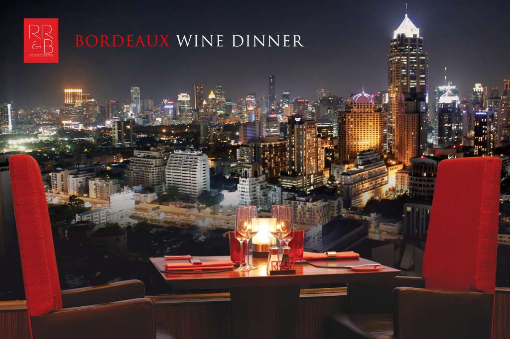 Photo-Bordeaux-Wine-Dinner