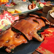 <b>Prosperity Chinese New Year's Brunch Buffet at Tra...</b>