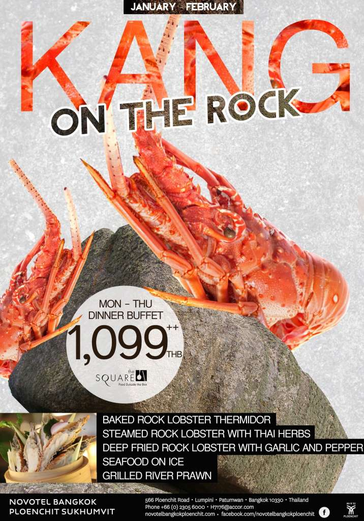 Press_Promotion_The-SQ_Kang-on-the-Rock