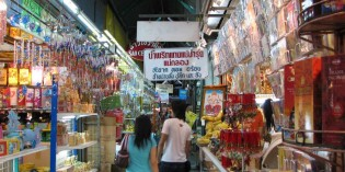 5 Best Shopping Destinations in Bangkok for Tourists