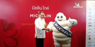 The Okura Prestige Bangkok's Elements Restaurant Receives Michelin Star