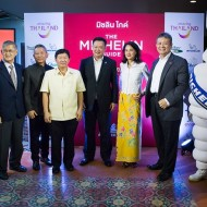 <b>TAT announces new Michelin Guide Bangkok, Phuket a...</b>