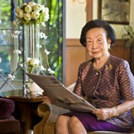 <b>Thanpuying Chanut receives prestigious Lifetime Ac...</b>