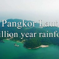 <b>Pangkor Laut; private Island, 2 million year old r...</b>