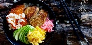 "JAPANESE GOURMET DELIGHTS ""DONBURI"" ARRIVE AT HAGI CENTARA GRAND BEACH RESORT & VILLAS HUA HIN"