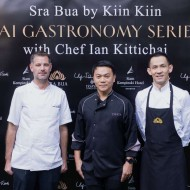 <b>Sra Bua by Kiin Kiin unveils the exclusive collabo...</b>