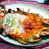 <b>Celadon All NEW Menu by Chef Rosarin Sriprathum A ...</b>