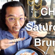 <b>Saturday Brunch Char Grill Hotel Indigo Bangkok</b>