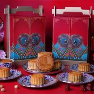 <b>JW MOONCAKE COLLECTION 2019</b>