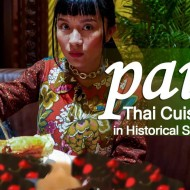 <b>Fine Thai Cuisine in a Historical Setting at PAii</b>