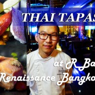 <b>R THAI TAPAS series II at R Bar, Renaissance Bangk...</b>